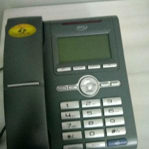 Τηλεφωνικό κέντρο. Άψογα διατηρημένο και λειτουργικό του 2010