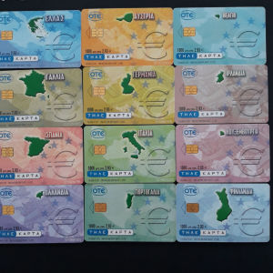 σετ Ο.Ν.Ε. 12 καρτες!!
