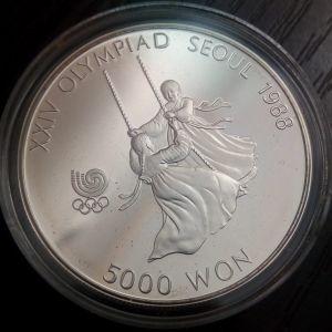 Seoul 5000 Won PROOF Κοπη Ασημενιο (5)