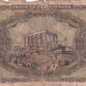 ΧΑΡΤΟΝΟΜΙΣΜΑ 100.000 του 1944