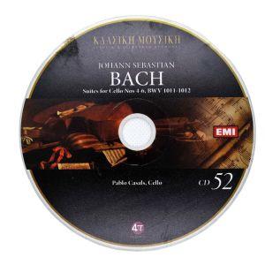 Κλασική Μουσική-10 CD-Mozard-Shumann-Beethoven-Strauss-Bach (AP-206)