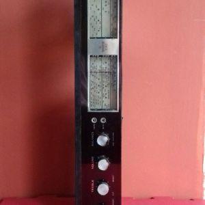 παλιο ραδιο (μεσεα)