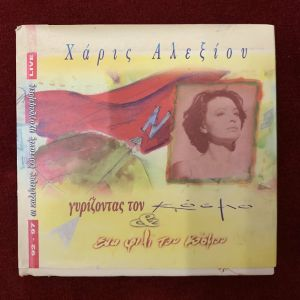 CD 100 τεμάχια με ελληνική μουσική