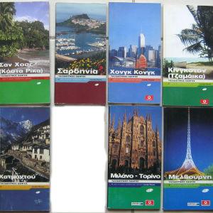 Ταξιδιωτικοί οδηγοί Lonely Planet / Οξύ