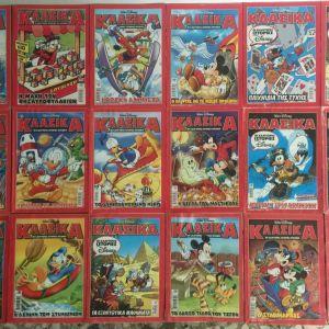 Κλασικά Disney (32 τεύχη νο200+)
