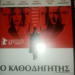 Ο καθοδηγητής DVD