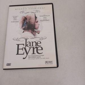 DVD Τζέιν Έιρ/ Jane Eyre