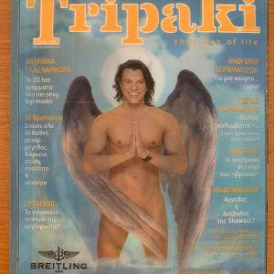 Περιοδικό Tripaki - Ηλίας Ψινάκης - 2007