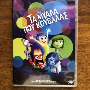 Disney dvd παιδικές ταινίες