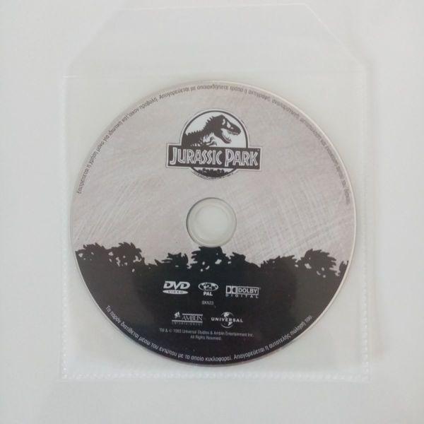 11 tenies DVD peripeties