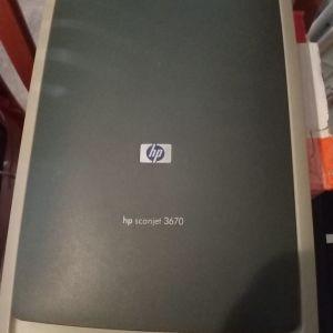 Πωλείται φωτογραφικός scanner HP