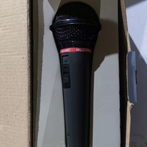 Επαγγελματικό φωνητικό μικρόφωνο