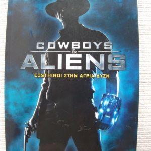 COWBOYS & ALIENS-ΕΚΔ ANUBIS