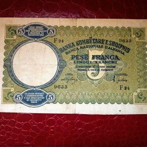 Χαρτονόμισμα Αλβανίας