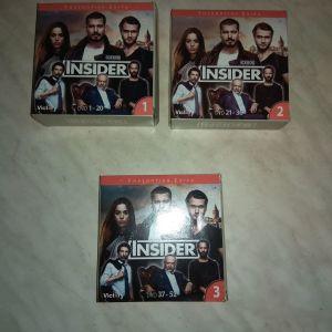 Τουρκική σειρά INSIDER ( ICERDE )