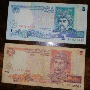 Ουκρανίας Χαρτον/ομίσματα