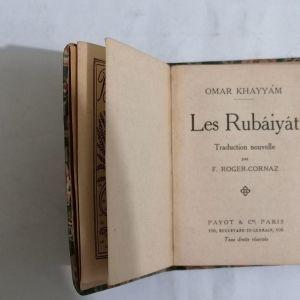 Les Rubaiyat του OMAR KHAYYAM (Γαλλική γλώσσα)