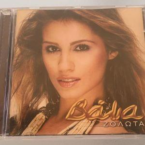 Βάλια Ζολώτα cd album
