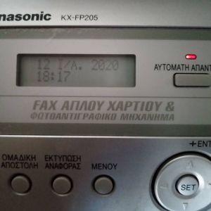 ΦΑΞ - ΤΗΛΕΦΩΝΟ PANASONIC