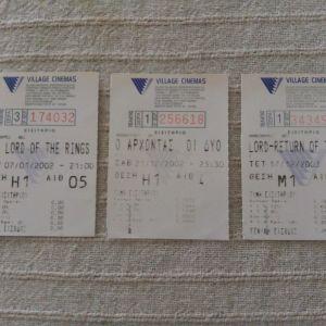 Αποκόμματα Εισιτηρίων της Τριλογίας Ταινιών The Lord of the Rings