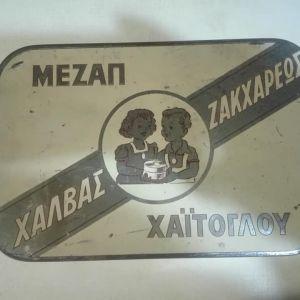 ΠΑΛΙΟ  ΚΟΥΤΙ ΕΠΟΧΗΣ  (ΜΕΖΑΠ)