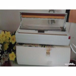 γερμανικο Θερμοκολλητικο μηχανημα για σακκουλες