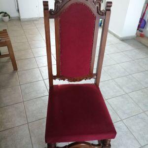 Σκαλιστες καρέκλες μασίφ καρυδια