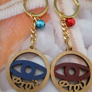 Γυναίκεια μεταλλικά μπρελόκ με αλουμινίου αλυσίδα, ξύλινο στοιχείο μάτι Φτού βαμμένο στο χέρι και αλουμινίου καμπανάκι