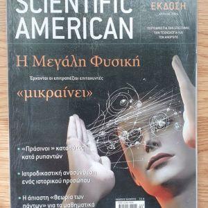 Scientific American Τεύχος: Απρίλιος 2006