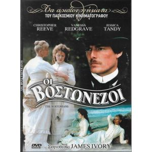 DVD / ΟΙ ΒΟΣΤΩΝΕΖΟΙ / ORIGINAL DVD