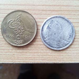 2 κερματα αιγυπτου
