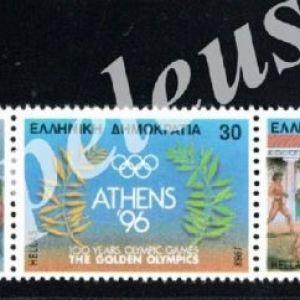 1988 Ολυμπιακοι Σεουλ  **