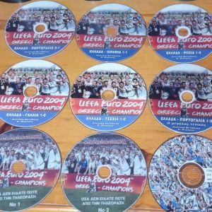 Εθνική Ελλάδας, Αγώνες Euro 2004 + extra
