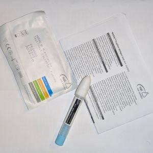 Τεστ ελικοβακτηριδίου του Πυλωρού ( H.Pylori) Εξέταση κοπράνων