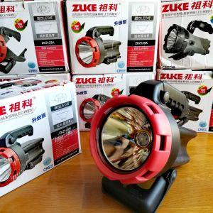 ZK2123A Επαναφορτιζόμενος LED αδιάβροχος φακός IP64 800LM, 1000μ, Καινούριοι, ΞΕΠΟΥΛΗΜΑ!