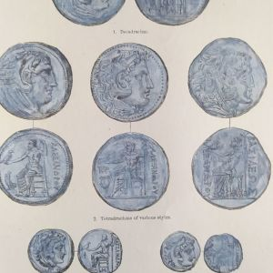1892 Νομίσματα Μεγάλου Αλεξάνδρου ξυλογραφία επιχρωματισμενη 26x19cm