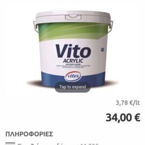 Vito acrylic tis vitex leyko