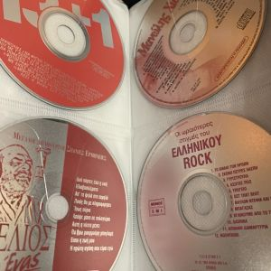 CD 100 τεμάχια Μαζί με την θήκη