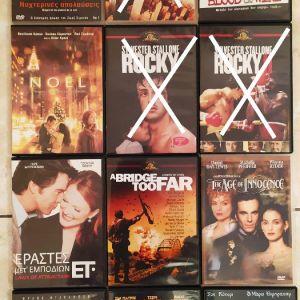 250-300 Ταινίες DVD (ισχύουν και όσες είναι διεγραμμενες)