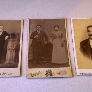 Φωτογραφίες παλιές ΙΙ ( 3 )