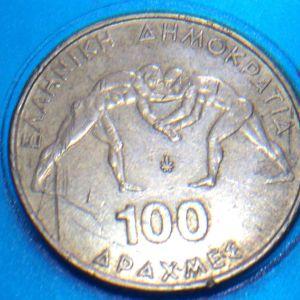συλλεκτικό 100 δραχμές Αθήνα  1999