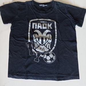 Αυθεντική μπλούζα ΠΑΟΚ