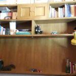 Βιβλιοθήκη.