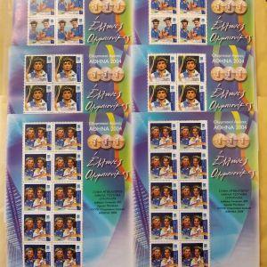 2004 ΒΟΛΟΣ 15 ΦΥΛΛΑ των 20 γραμματοσημων ολυμπιονικες.Σε ασφράγιστα φύλλα λουξ.