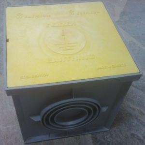 Πλαστικό φρεάτιο 250Χ250 με καπάκι