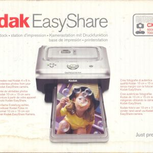 Εκτυπωτής Kodak EasyShare