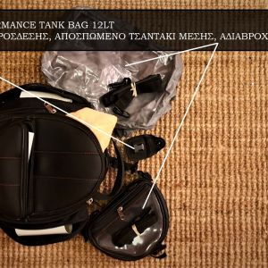DUCATI PERFORMANCE TANK BAG (ORIGINAL) ΓΙΑ MULTISTRADA 1200