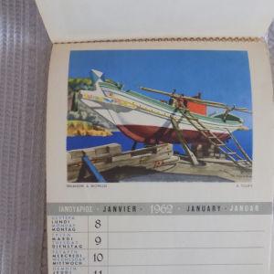 ημερολογιο Hellas 1962  R. Tourte