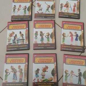 Dvd τα κατορθωματα του Καραγκιοζη