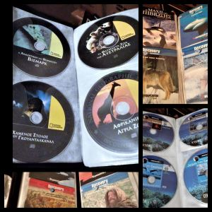 NATIONAL GEOGRAPHIC -BBC- DISCOVERY CHANNEL DVD VCD NTOKIMANTEΡ ΔΙΑΦΟΡΑ 2